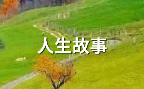 陈坤:旅游是一种投资方式