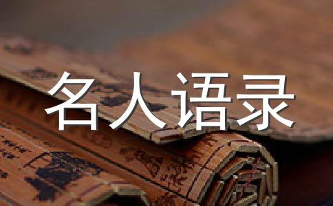 关于李宇春的一些经典语录