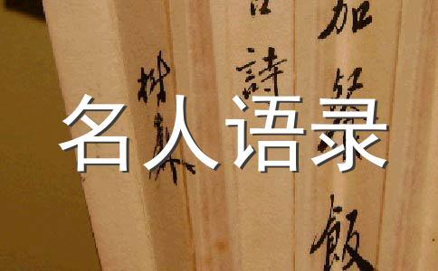 张小娴《三月里的幸福饼》的小说经典语录