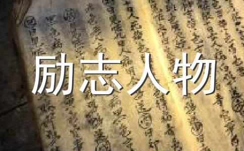 俞敏洪,弹性地跋扈