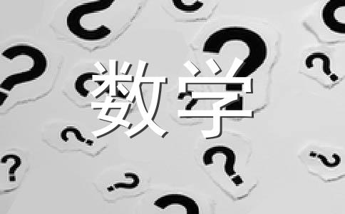 【1/3H-1/5(H+1)=1/15谁能解这倒方程】