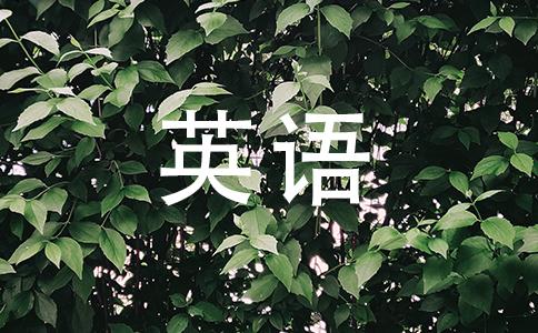 【srtoy重新组合成单词】