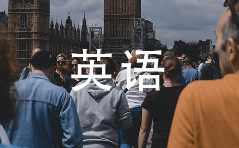 我常常被派做这项工作英文怎么翻译