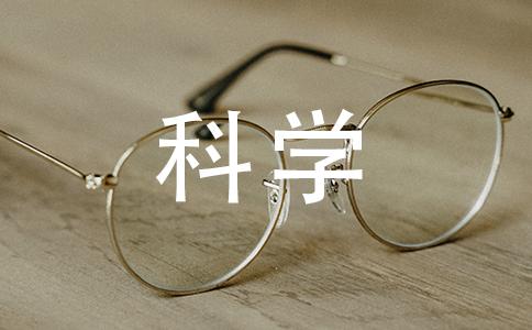 2015年10月,中国女药学家屠呦呦因创新新型抗疟药--青蒿素和双氢青蒿素的贡献,与另外两位科学家共享2015年度诺贝尔生理学或医学奖.青蒿素的化学式是C15H22O5.请计算:(1)青蒿素的相