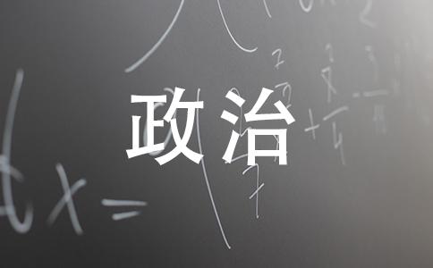 """「英]古克礼感慨地说:""""很多西方人只知道古代中国人会写诗,但不知道古代中国科技成就很大,经济发展很成功。其实,在1800年左右,中国的经济总量仍"""
