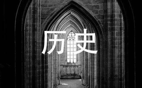 """【""""尽道隋亡为此河,至今千里赖通波.""""是对中国古代那一工程的评价?()A.都江堰B.灵渠C.大运河D.通惠河】"""