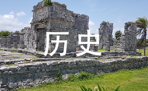 【清政府预备立宪的失败给我们什么启示】