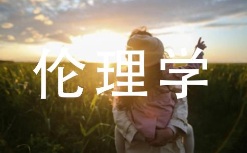 中国传统文化有伦理政治化和政治伦理化的倾向,家国同构,父为家君,君为国父。在这种文化影响下产生的选官制度是A.宗法制B.察举制C.九品中正制D.科举制