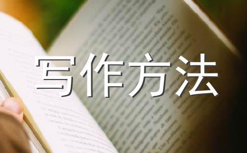 话题演练_话题10:思考